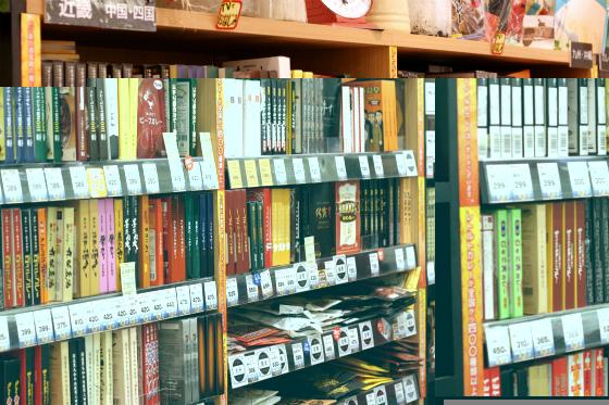 北野エースのカレーなる本棚
