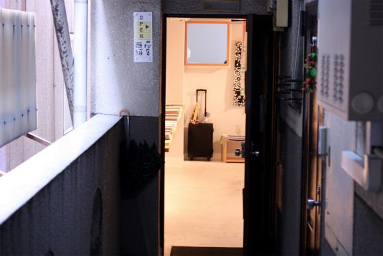 西荻紙店(にしおぎしてん)入口