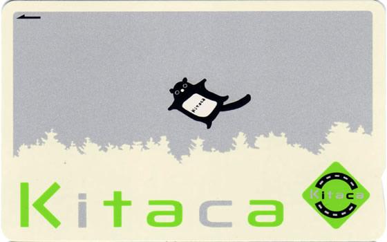 JR北海道のICカードのkitacaのモモンガ