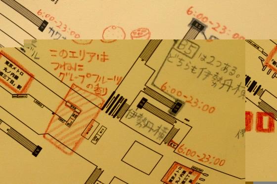 新宿地下の巨大地図