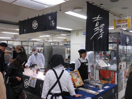 銀座吉澤の松坂牛のメンチカツ