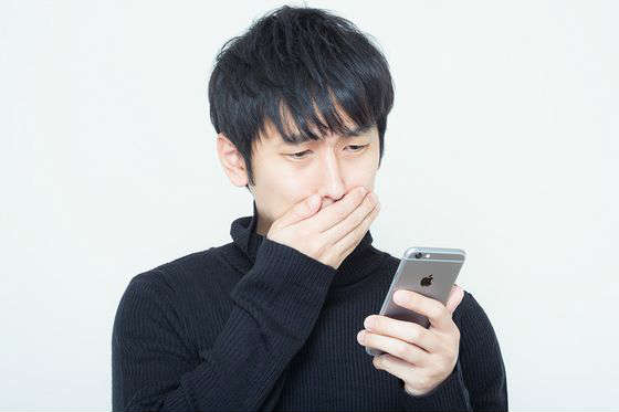 iPhoneのSiriさんにバレンタインチョコをおねだりしたら完全拒否