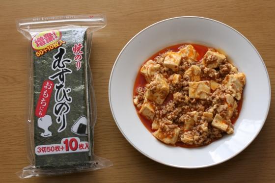 のりとマーボー豆腐