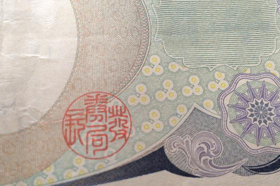 千円札の隠れミッキー