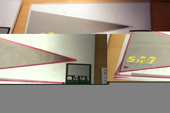 西荻紙店(にしおぎしてん)紙のペナント