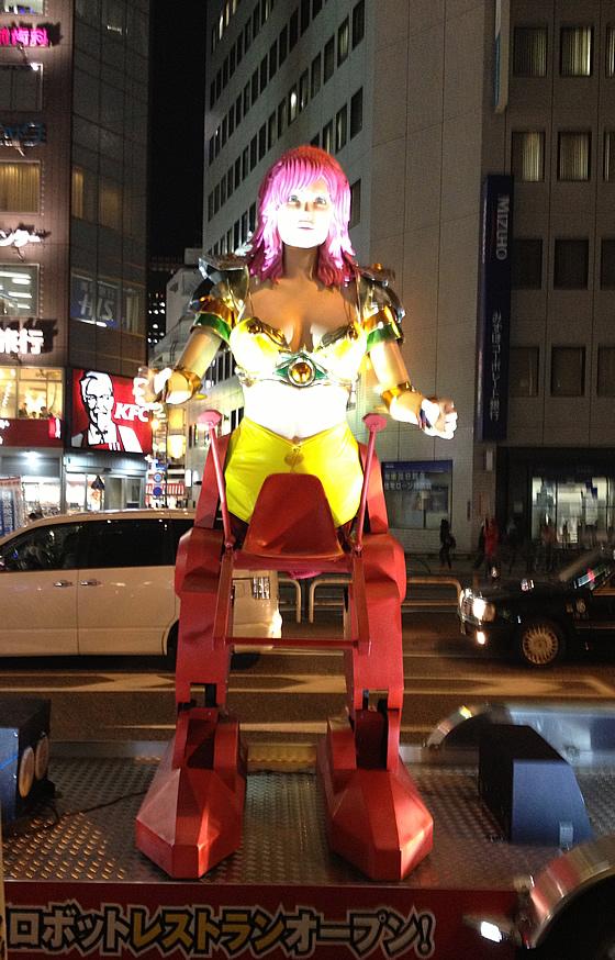 ロボットレストランのロボット