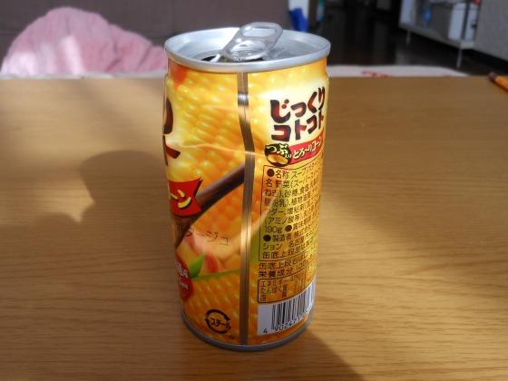 つぶ入りコーンスープ缶のつぶを残さず飲む方法