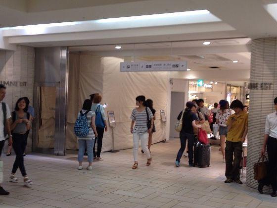 篠田麻里子のricori(リコリ)が閉店