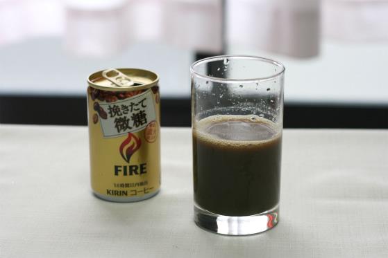青汁のコーヒー割り