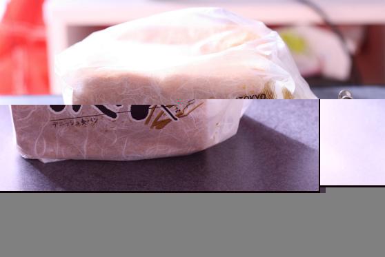 ミヤビ(MIYABI)の食パン