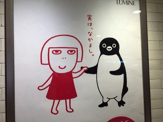 ルミネのルミ姉とsuicaのペンギンコラボがかわいい