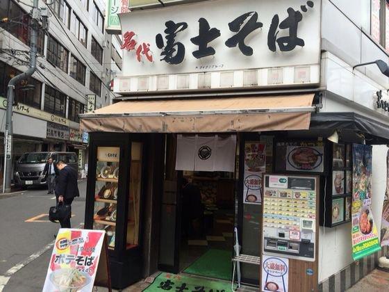 富士そばの神田店の外観