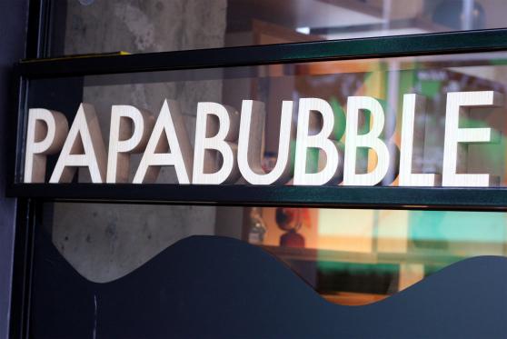 パパブブレ(papabubble)渋谷店