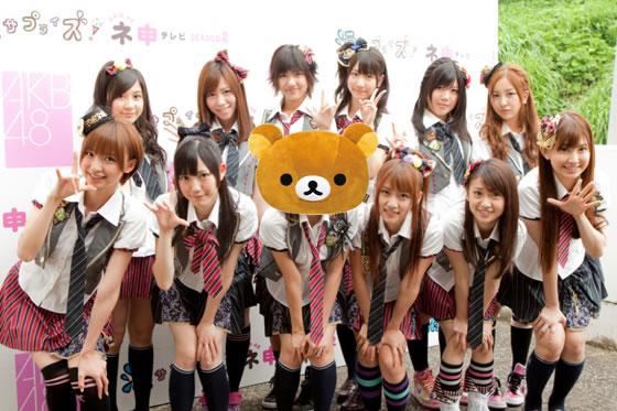 AKB48×リラックマ