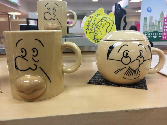 波平マグカップとあなごさんマグカップ